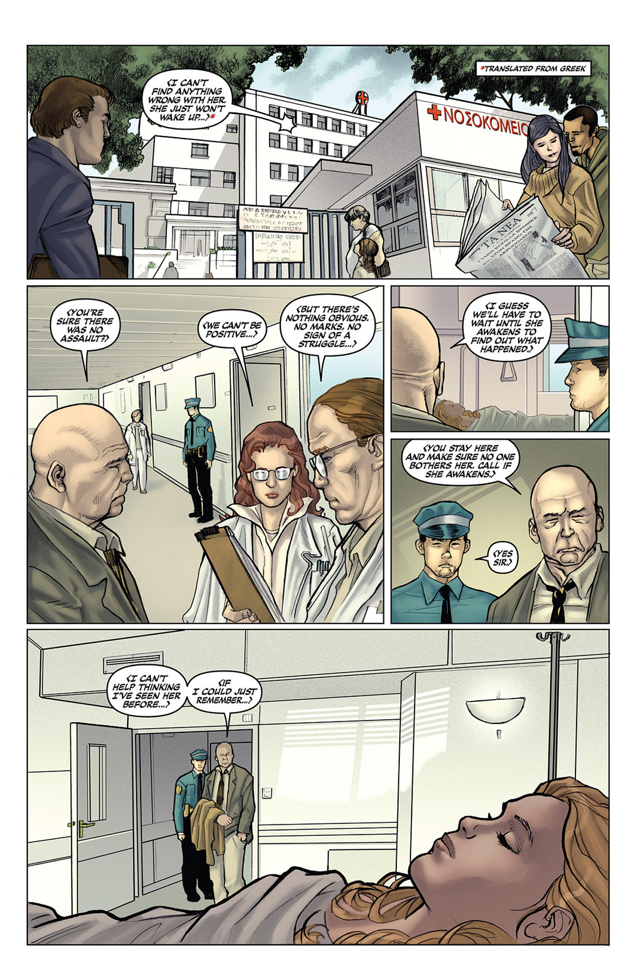 Read online Athena comic -  Issue #1 - 8