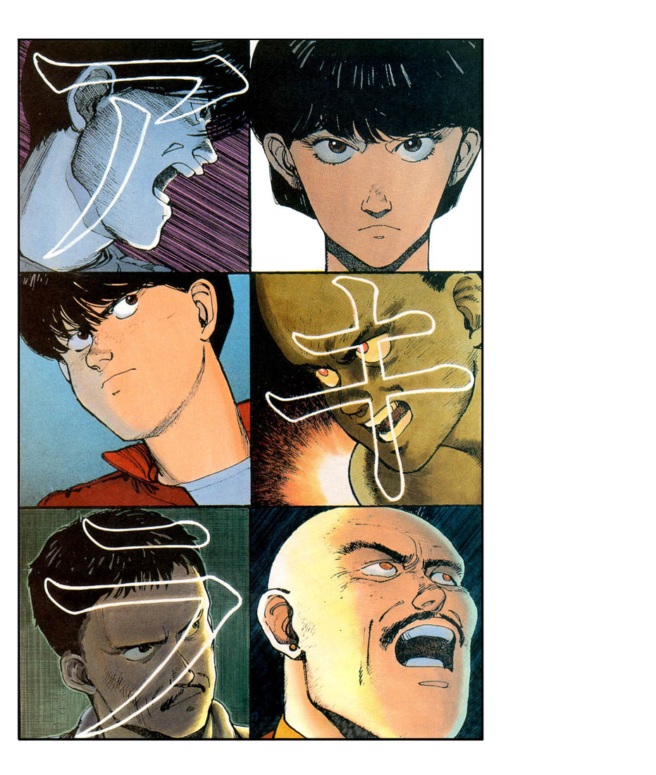 Read online Akira comic -  Issue #1 - 68