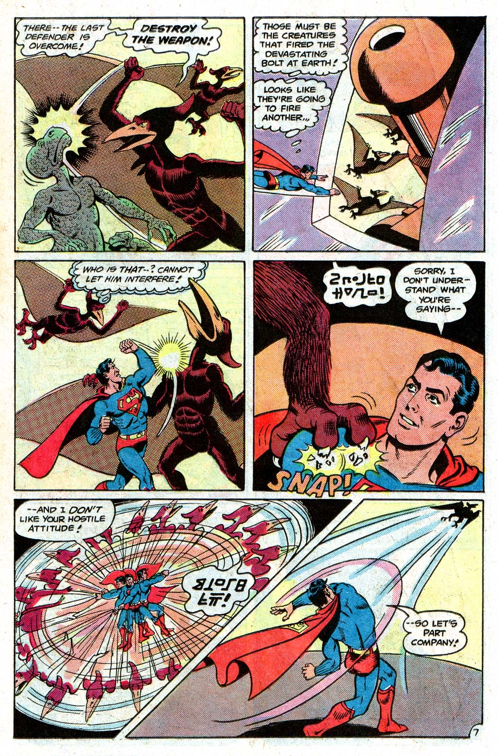 Read online Action Comics (1938) comic -  Issue #576 - 11