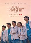 Chuyện Đời Bác Sĩ 2 - Hospital Playlist 2