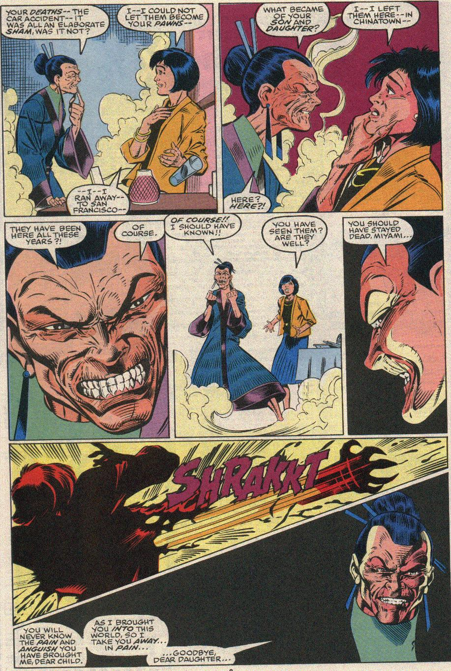 The New Warriors Issue #20 #24 - English 7