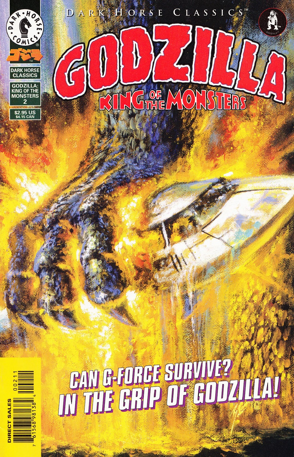 Dark Horse Classics: Godzilla - King of the Monsters issue 2 - Page 1