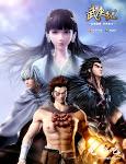 Vũ Canh Kỷ Phần 2 - Wu Geng Ji 2