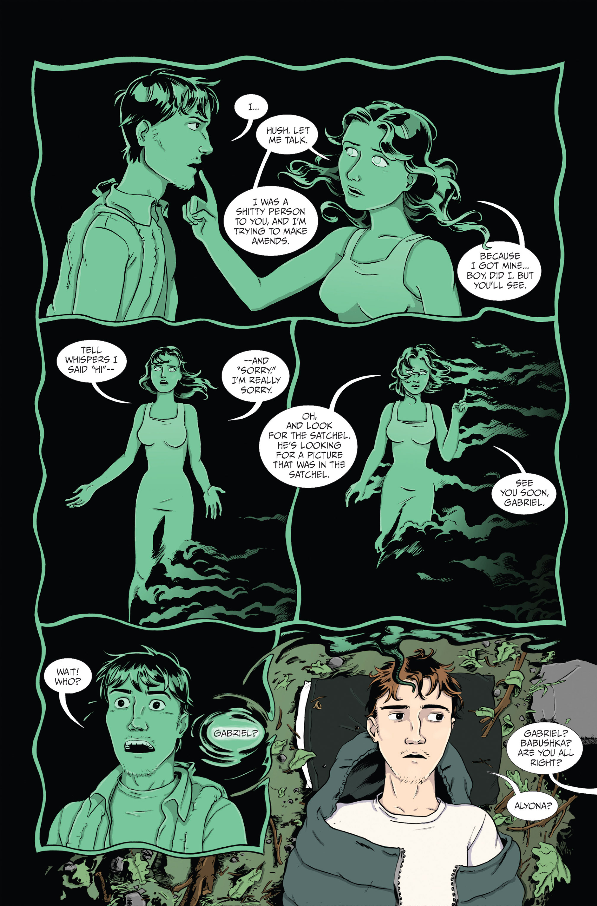 Read online Ehmm Theory: Everything & Small Doses comic -  Issue #1 - 13