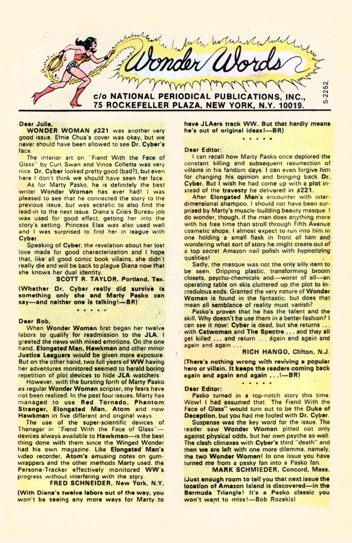 Read online Wonder Woman (1942) comic -  Issue #223 - 20