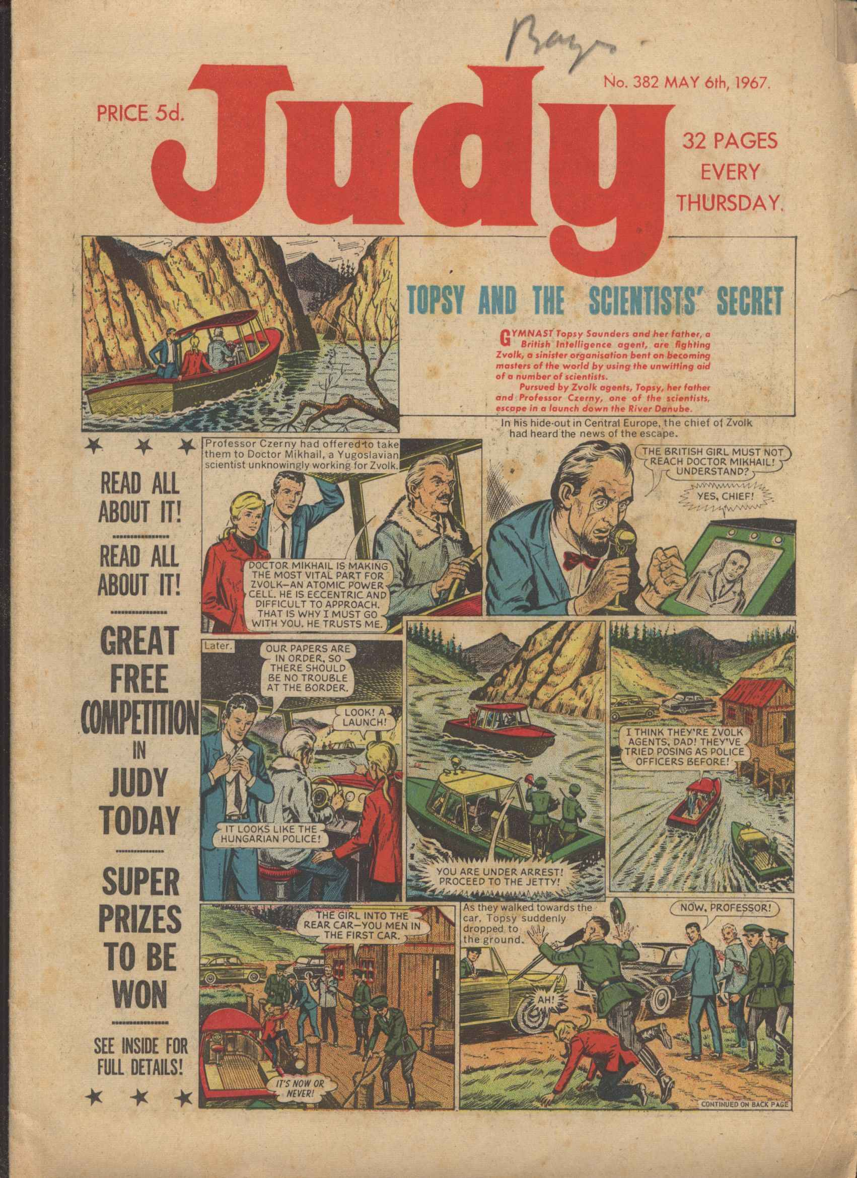 Read online Judy comic -  Issue #382 - 1