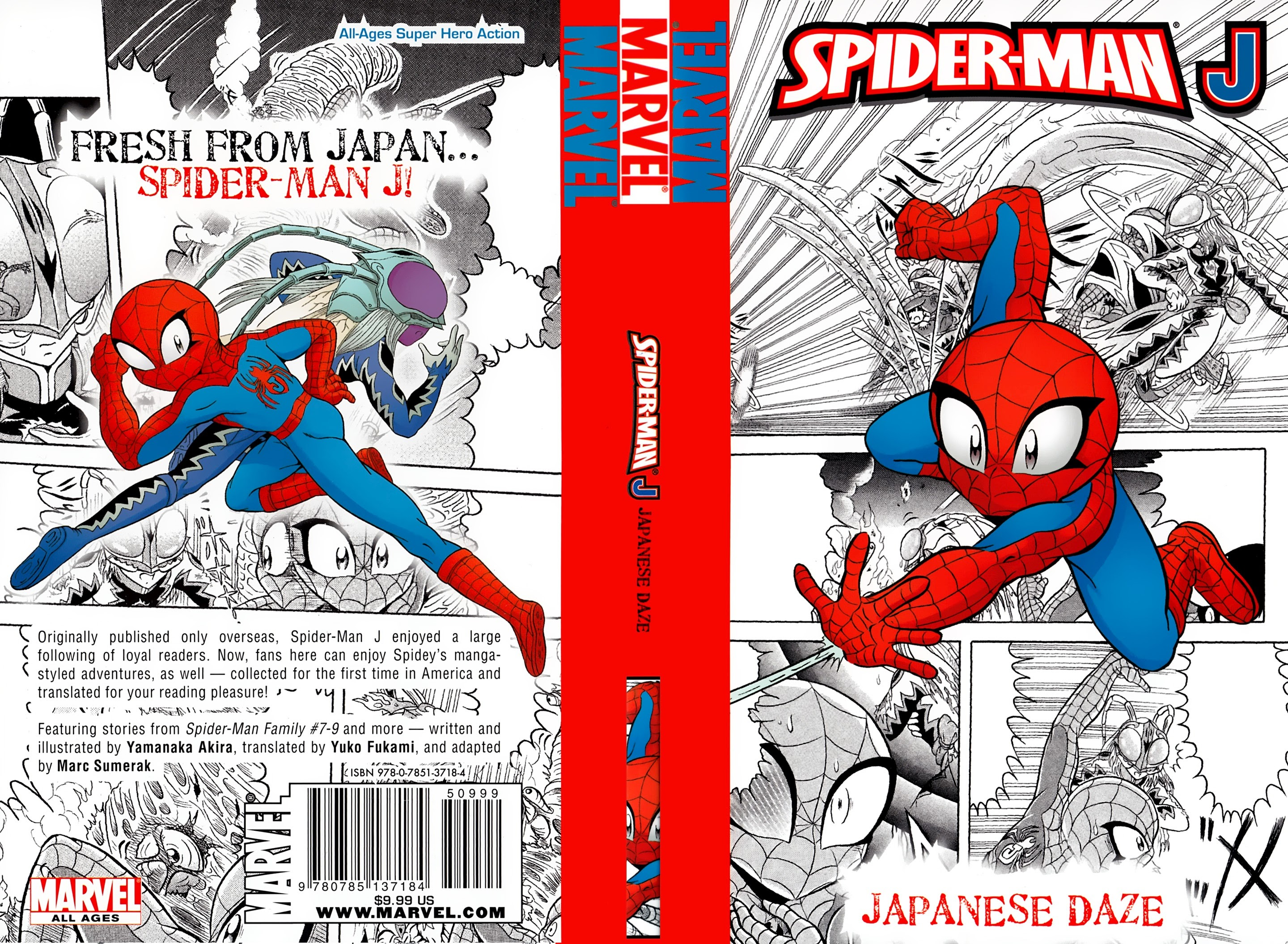 Spider-Man J #TPB_2 #2 - English 117