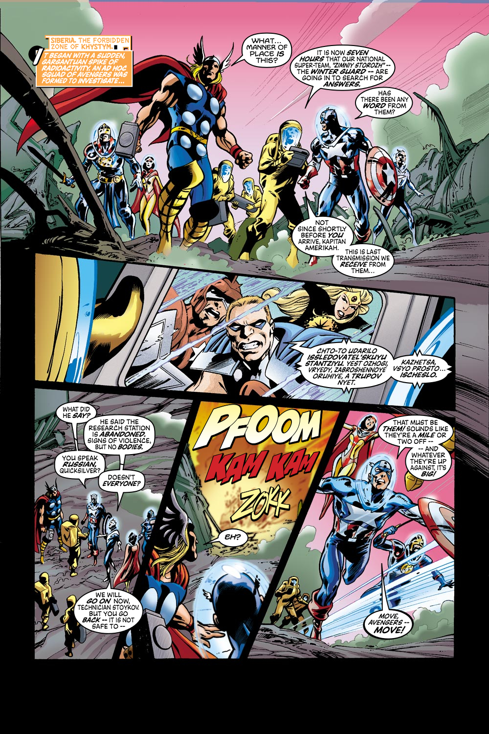 Read online Avengers (1998) comic -  Issue #42 - 2