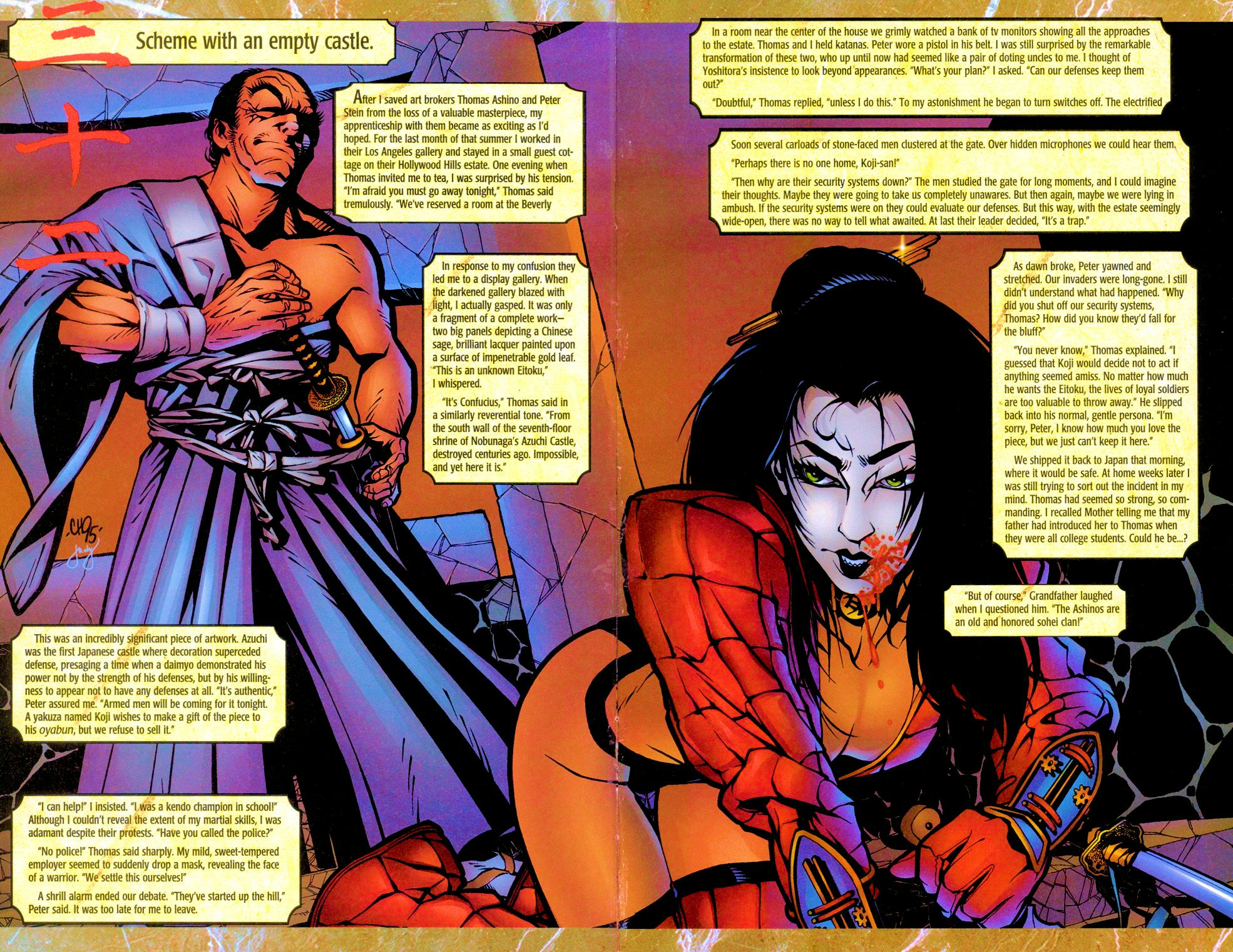 Read online Shi: Senryaku comic -  Issue #3 - 11