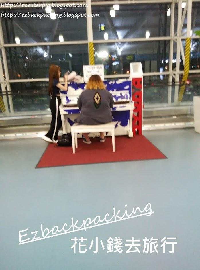 釜山機場候機室