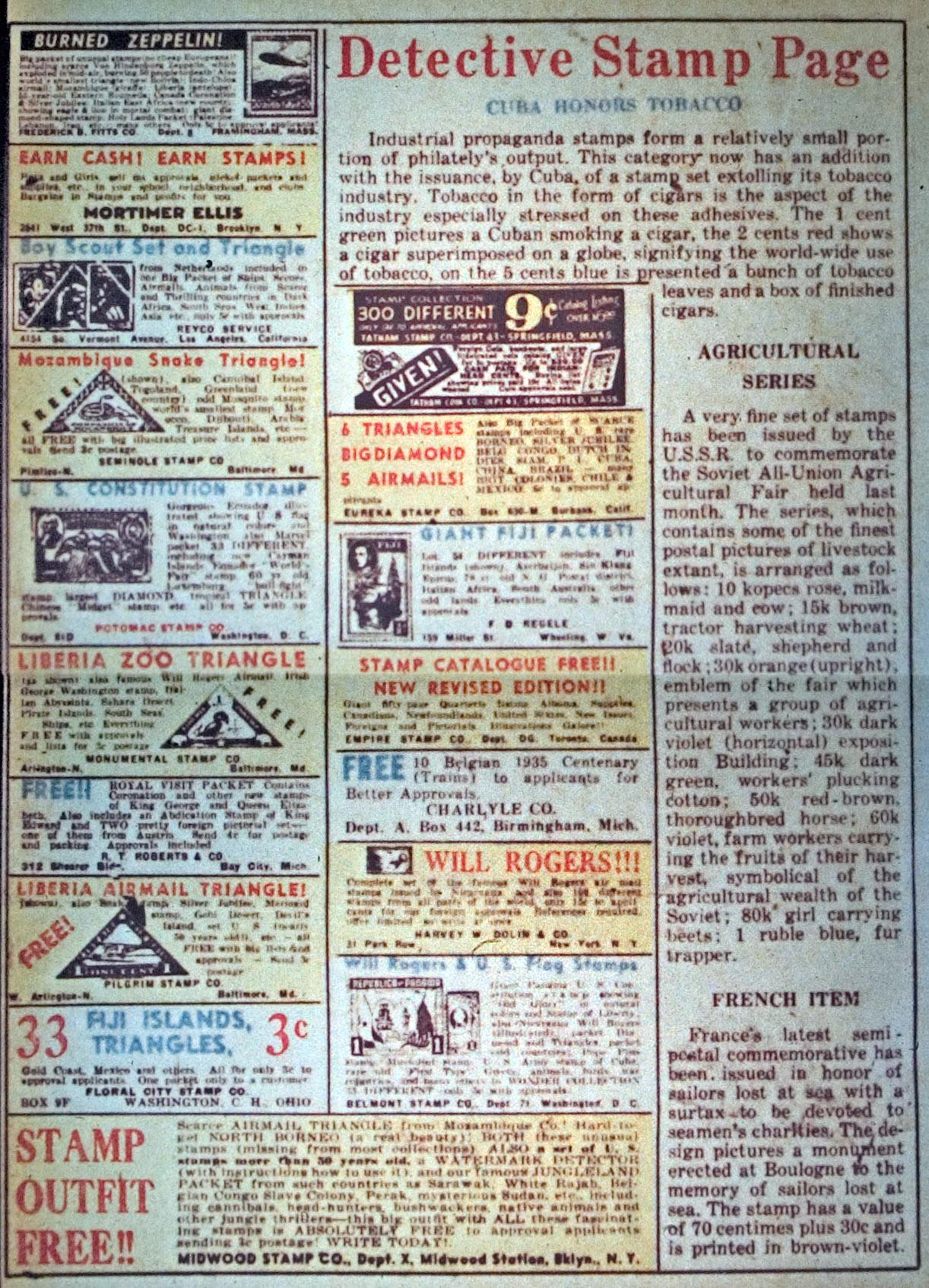 Detective Comics (1937) 35 Page 47