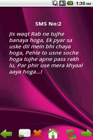 Funny Urdu Jokes Poetry Shayari Sms Quotes Covers Pictures Pics