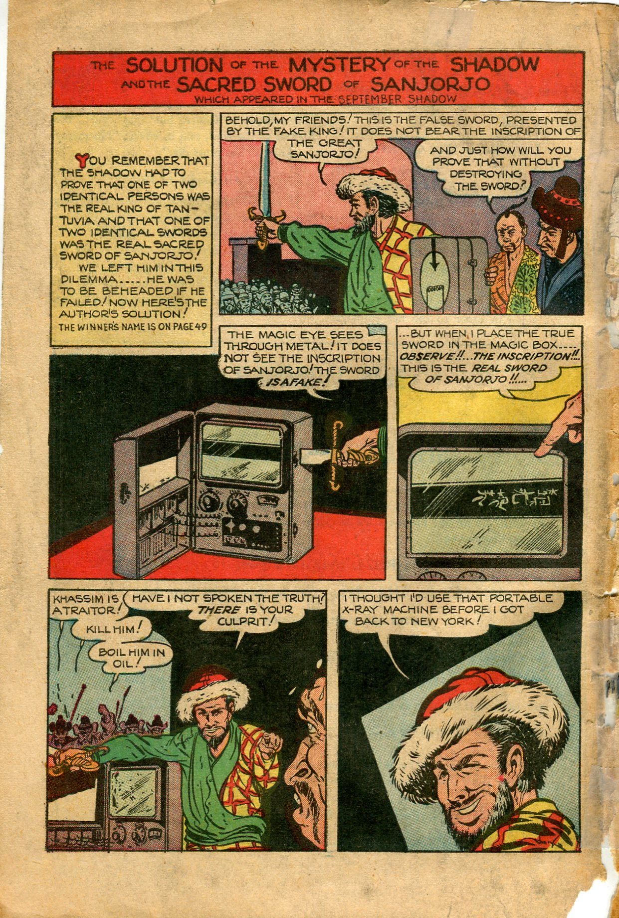Read online Shadow Comics comic -  Issue #82 - 50