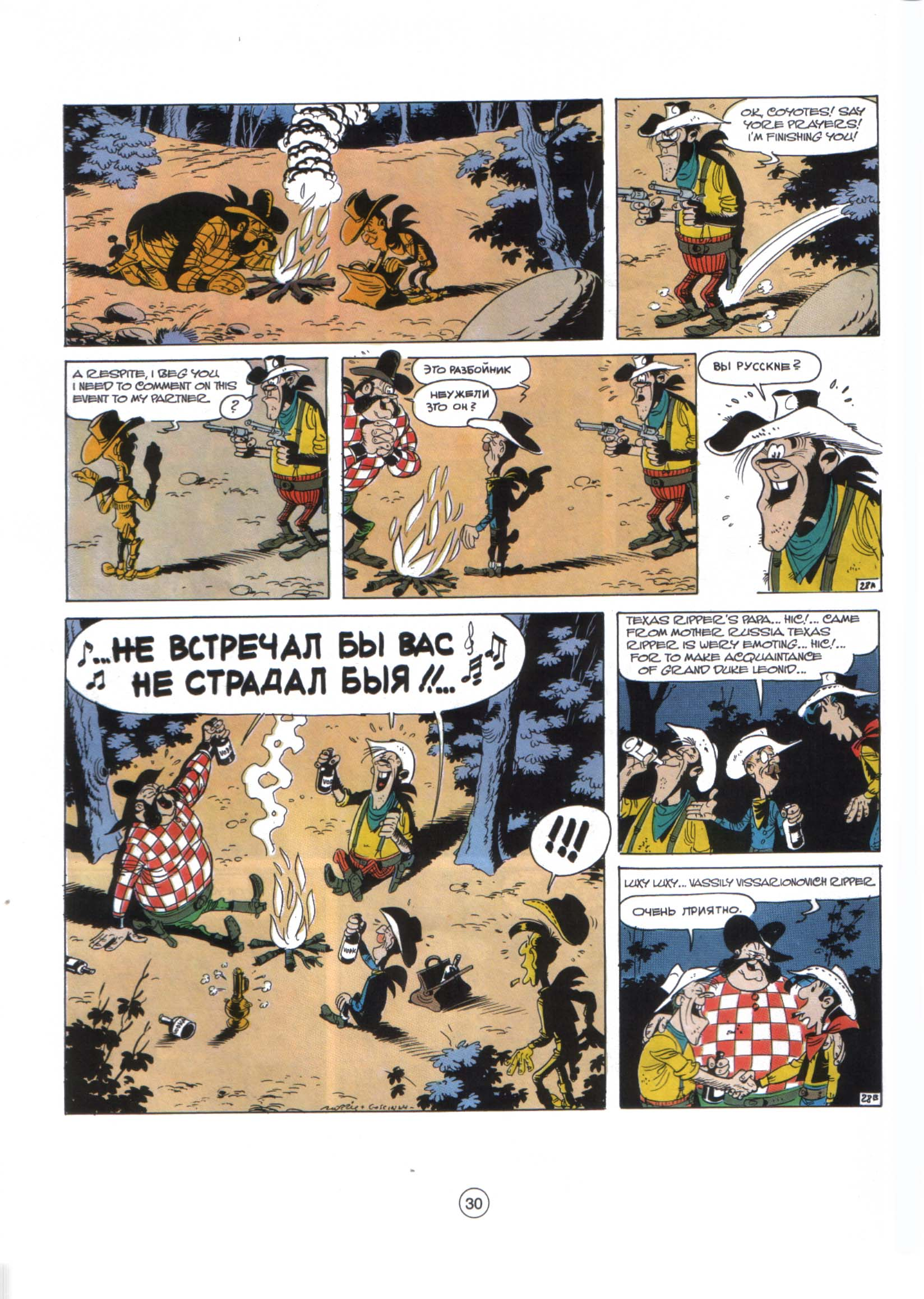 Read online A Lucky Luke Adventure comic -  Issue #29 - 29