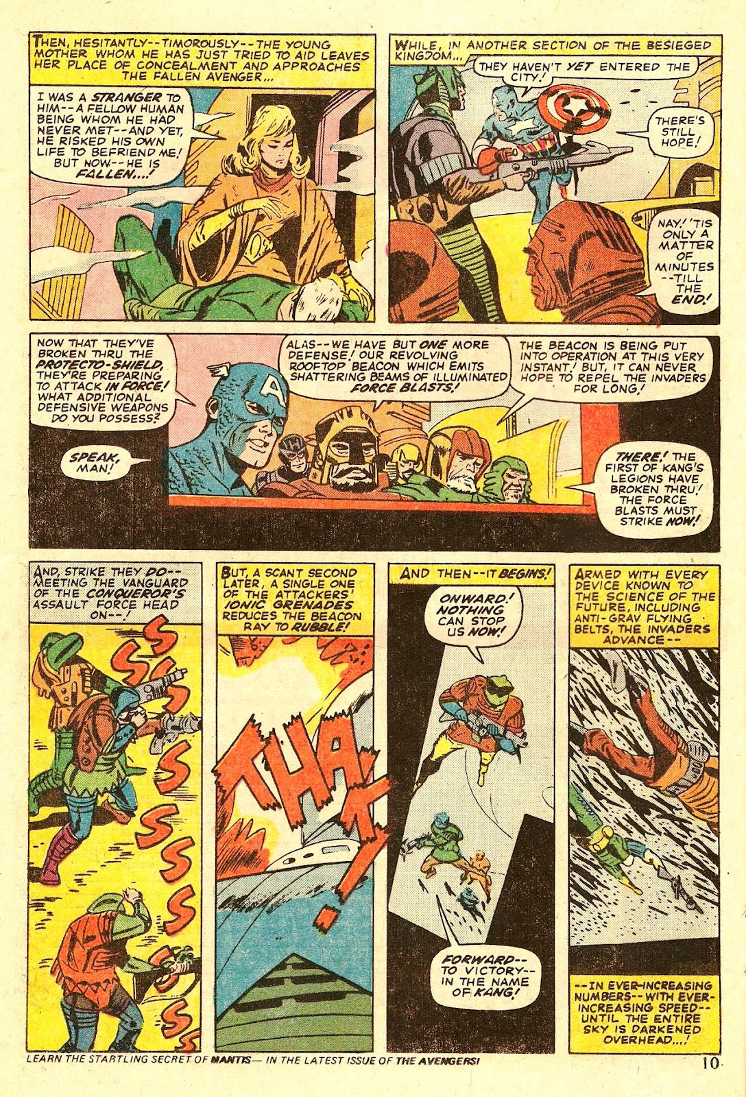 Marvel Triple Action (1972) issue 18 - Page 12