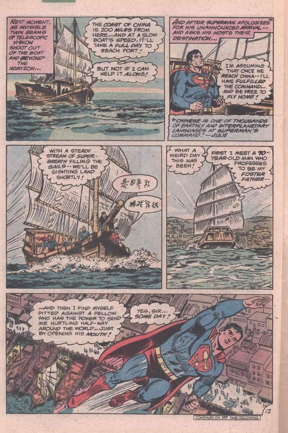 Read online Action Comics (1938) comic -  Issue #507 - 14