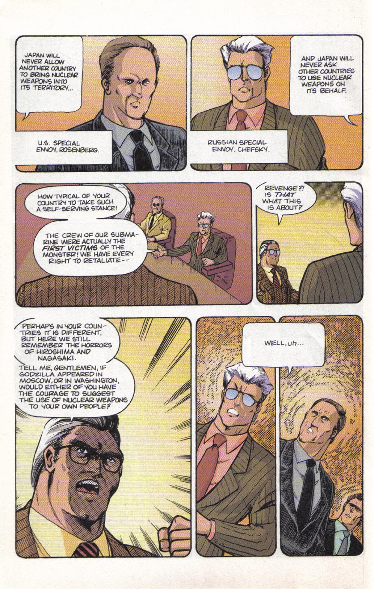 Read online Dark Horse Classics: Terror of Godzilla comic -  Issue #3 - 12