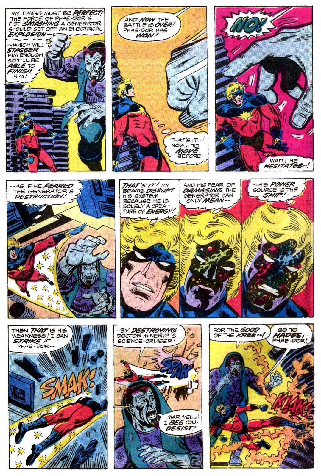 Captain Marvel (1968) issue 52 - Page 16