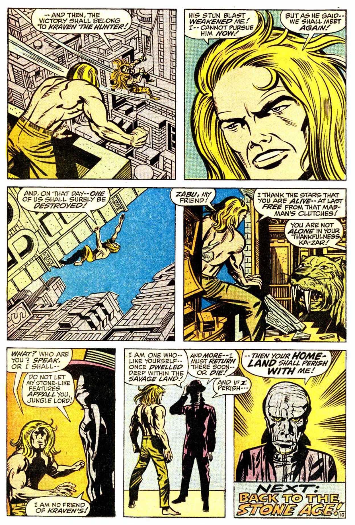 Astonishing Tales (1970) 2 Page 21