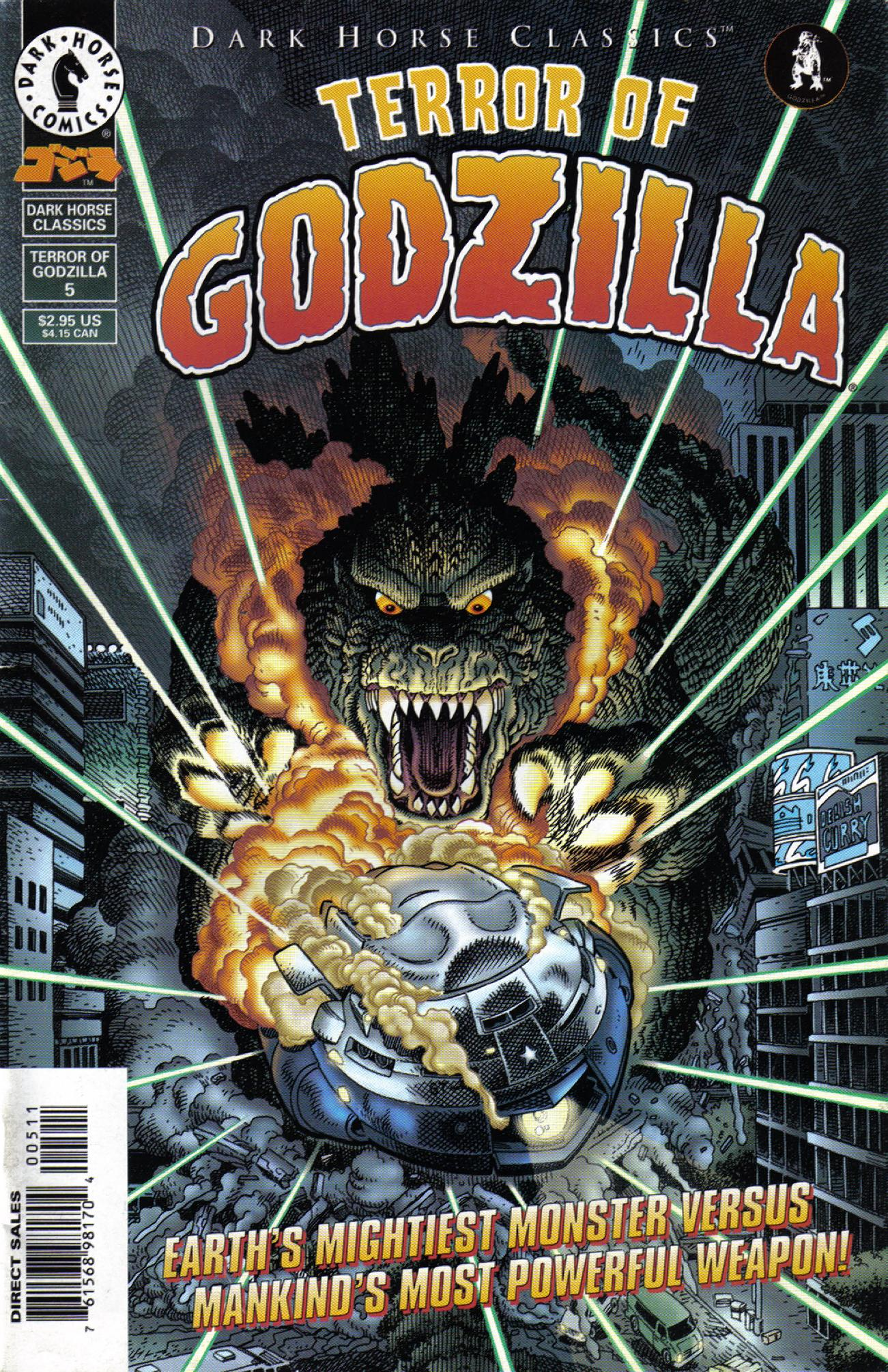 Read online Dark Horse Classics: Terror of Godzilla comic -  Issue #5 - 1