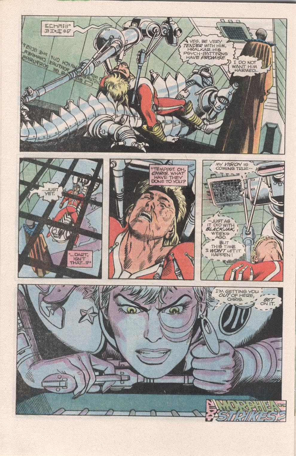 Read online Atari Force (1984) comic -  Issue #6 - 26