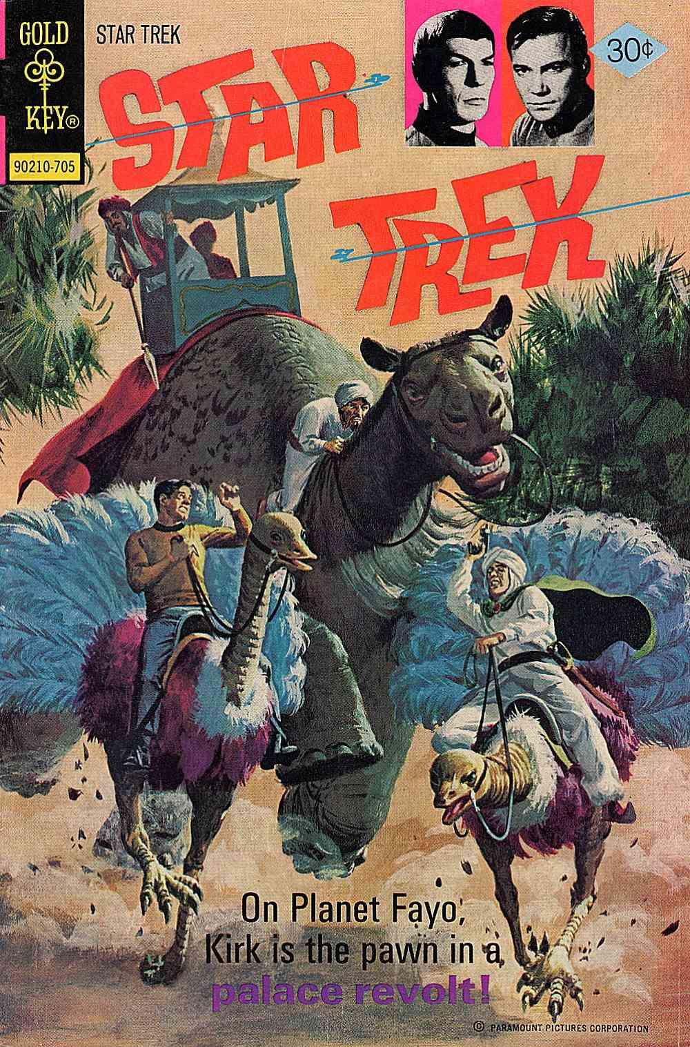 Star Trek (1967) issue 44 - Page 1