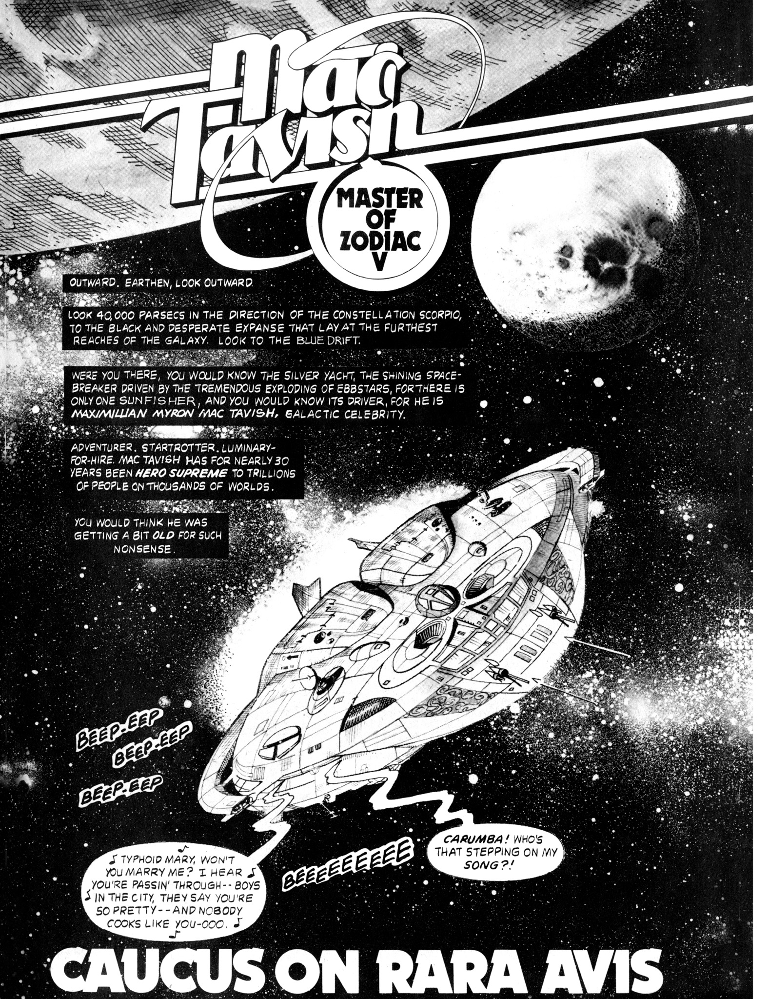 Read online Eerie Archives comic -  Issue # TPB 20 - 60
