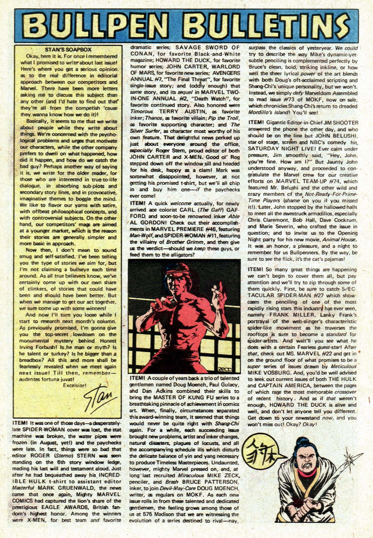The Avengers (1963) 180 Page 17