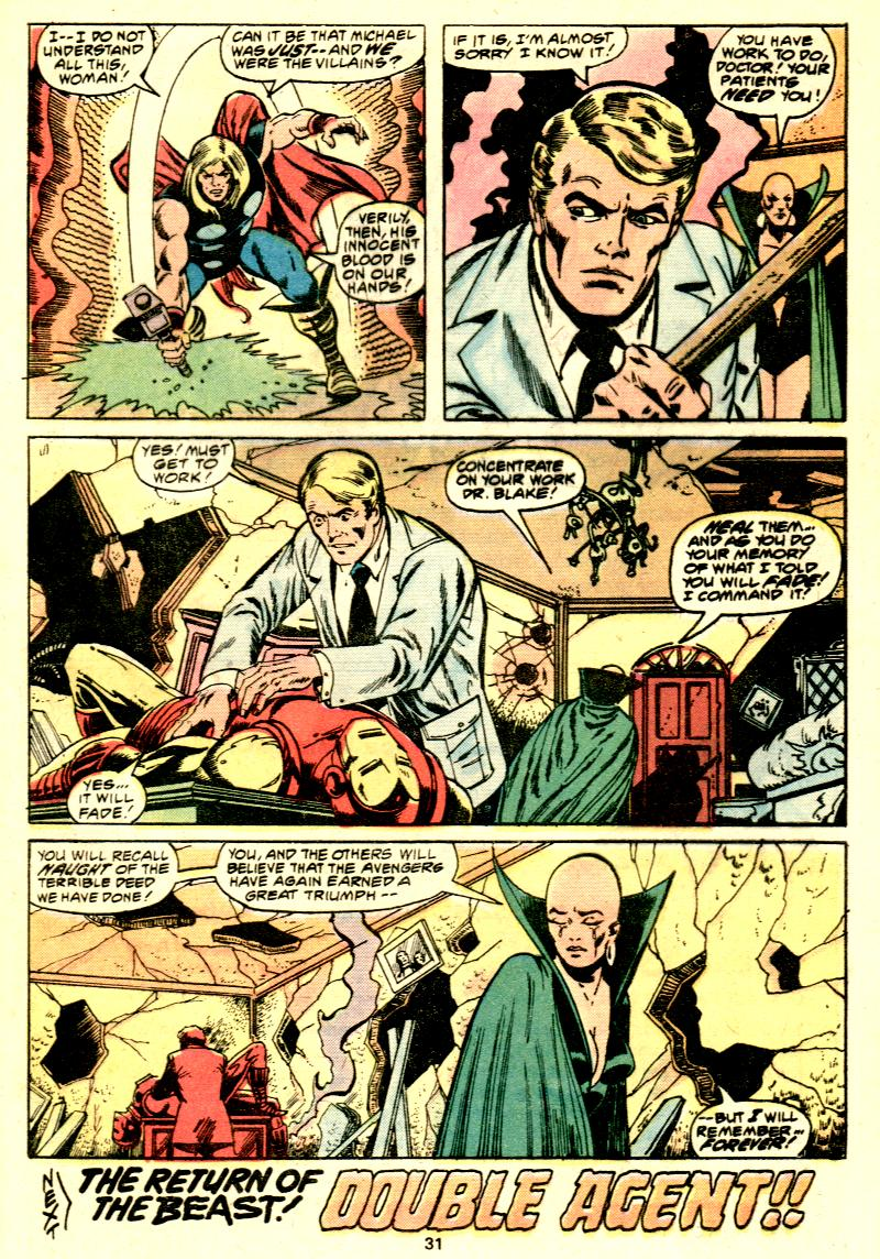 The Avengers (1963) 177 Page 20