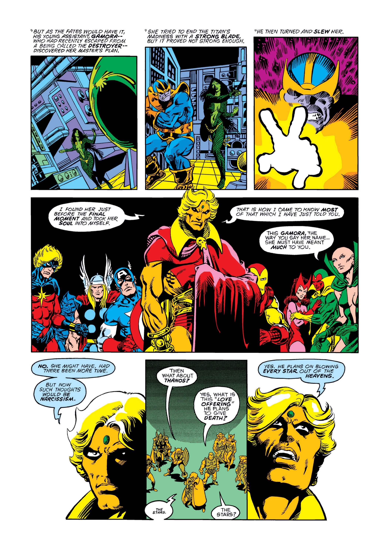 Marvel Masterworks: Captain Marvel TPB_5_(Part_3) Page 1