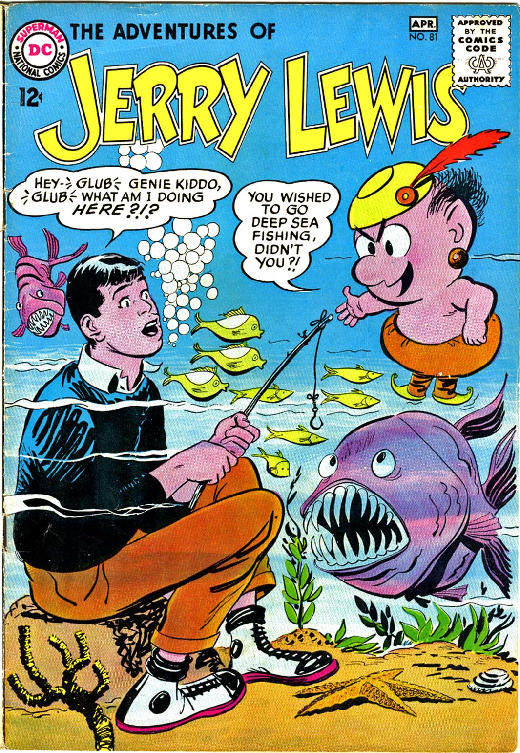 The Adventures of Jerry Lewis 81 Page 1
