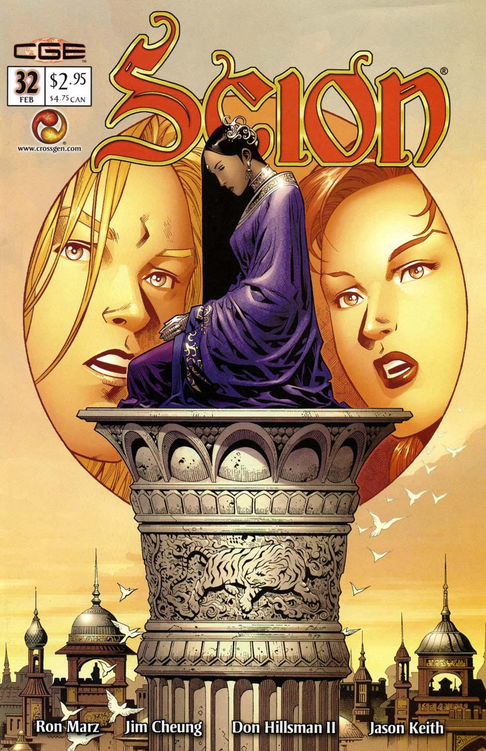 Read online Scion comic -  Issue #32 - 1