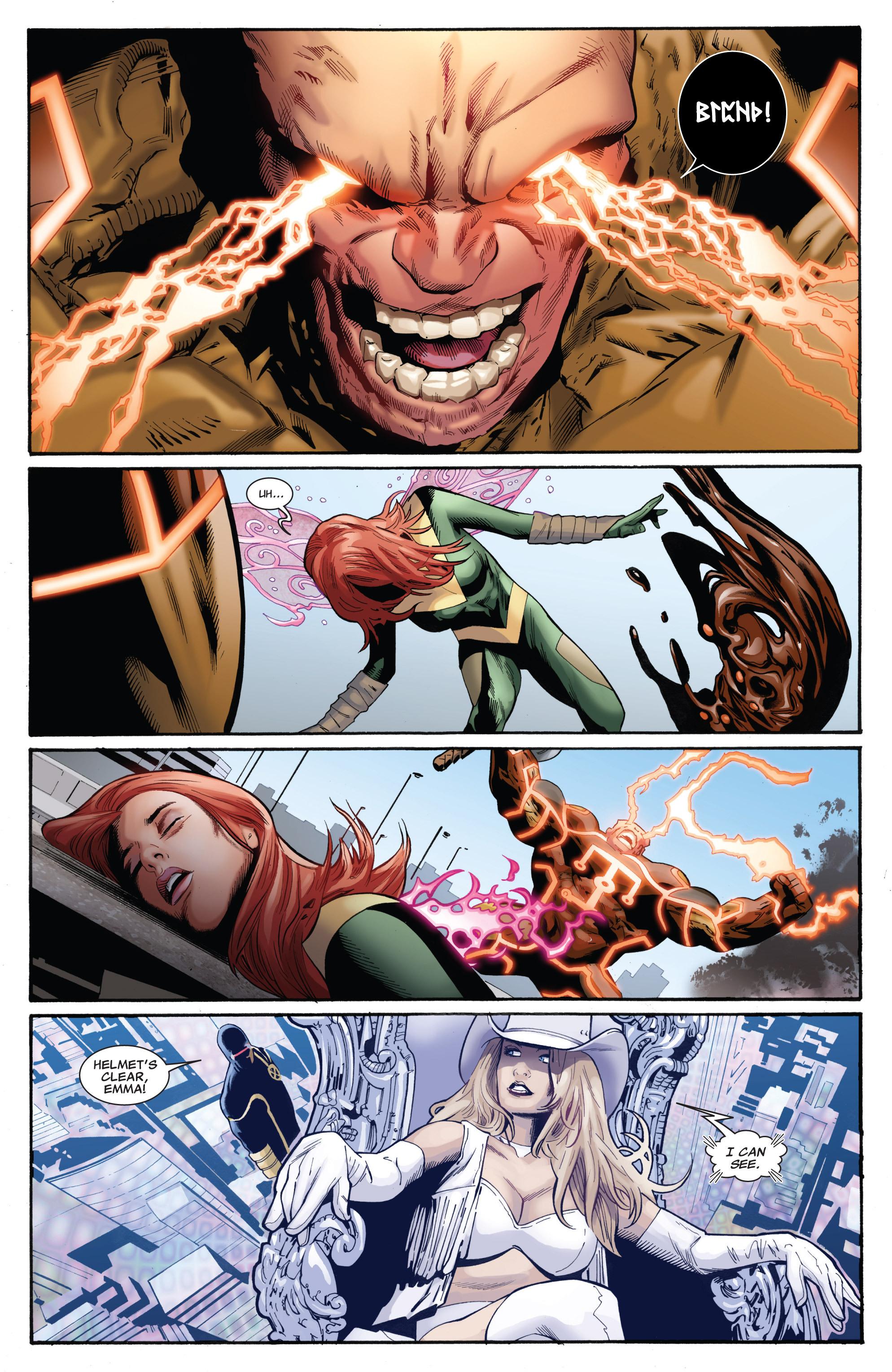 Read online Uncanny X-Men (1963) comic -  Issue #541 - 19