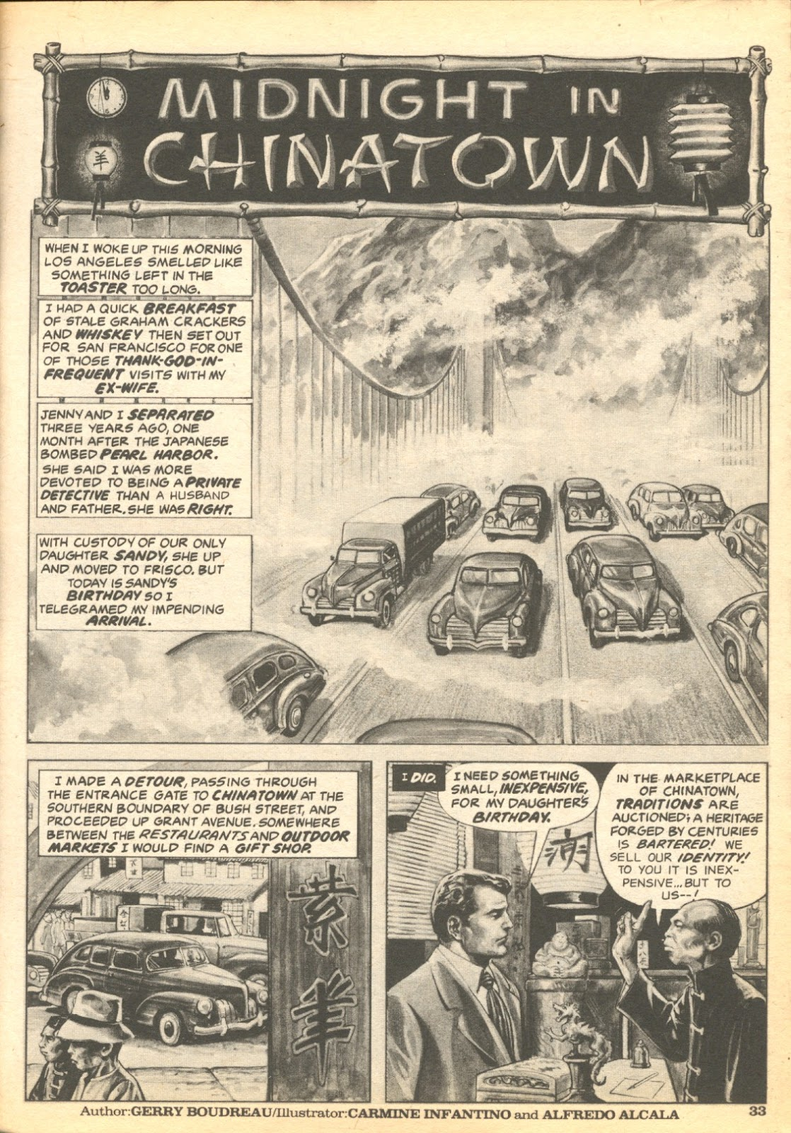 Creepy (1964) Issue #122 #122 - English 31