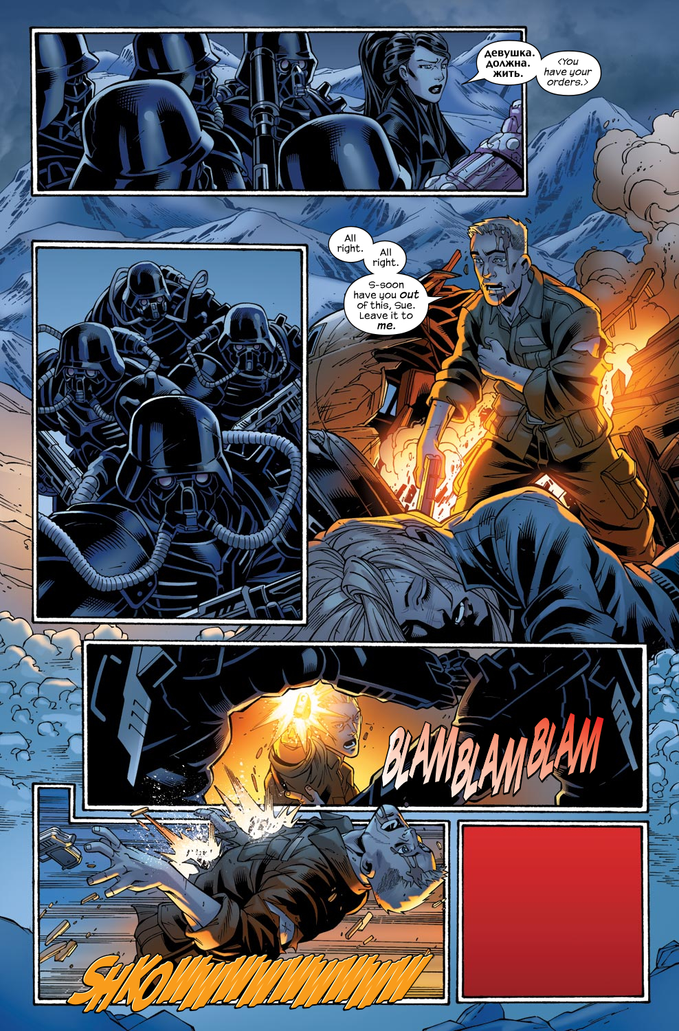 Read online Ultimate Fantastic Four (2004) comic -  Issue #47 - 21