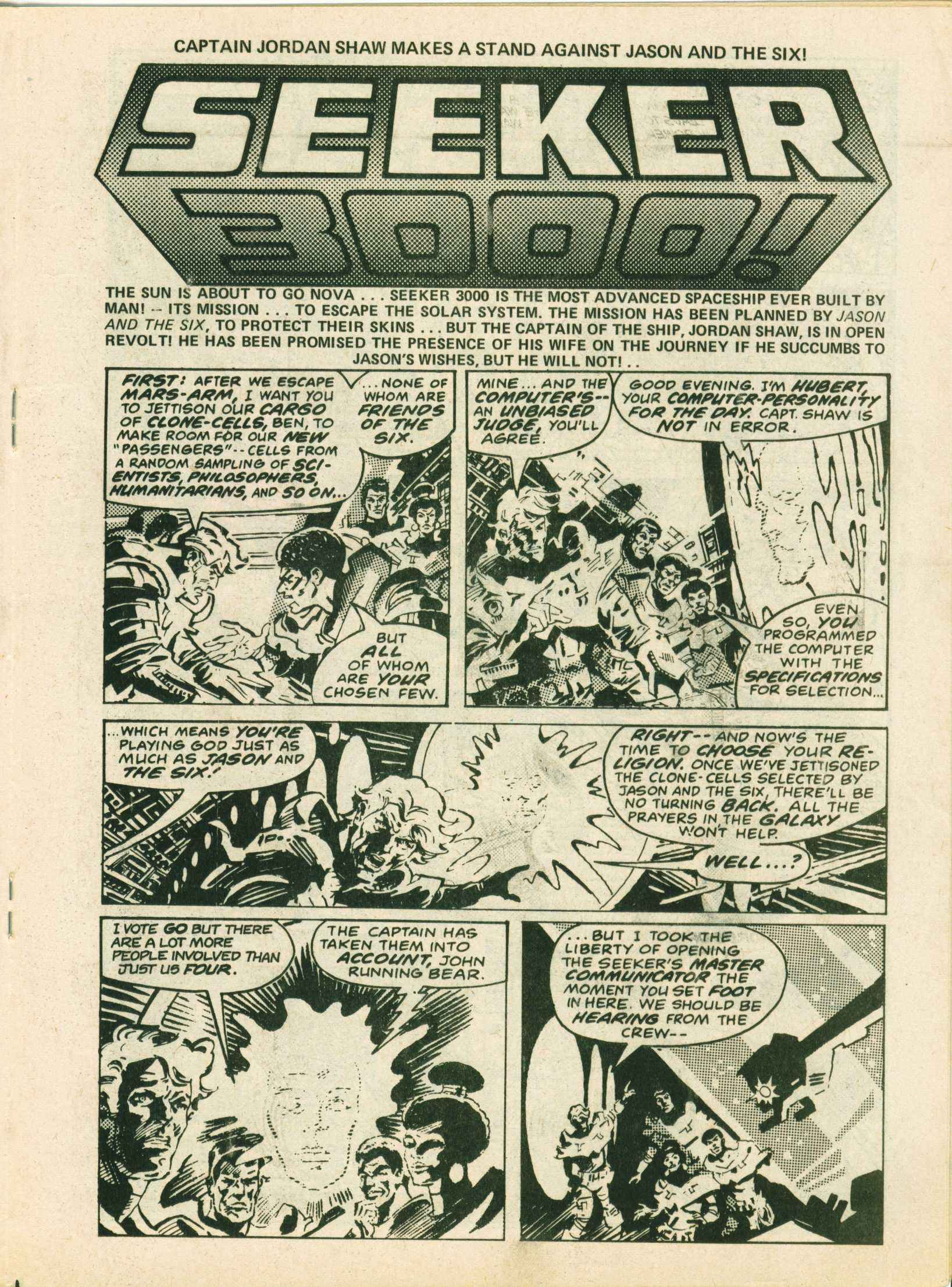 Read online Future Tense comic -  Issue #2 - 17