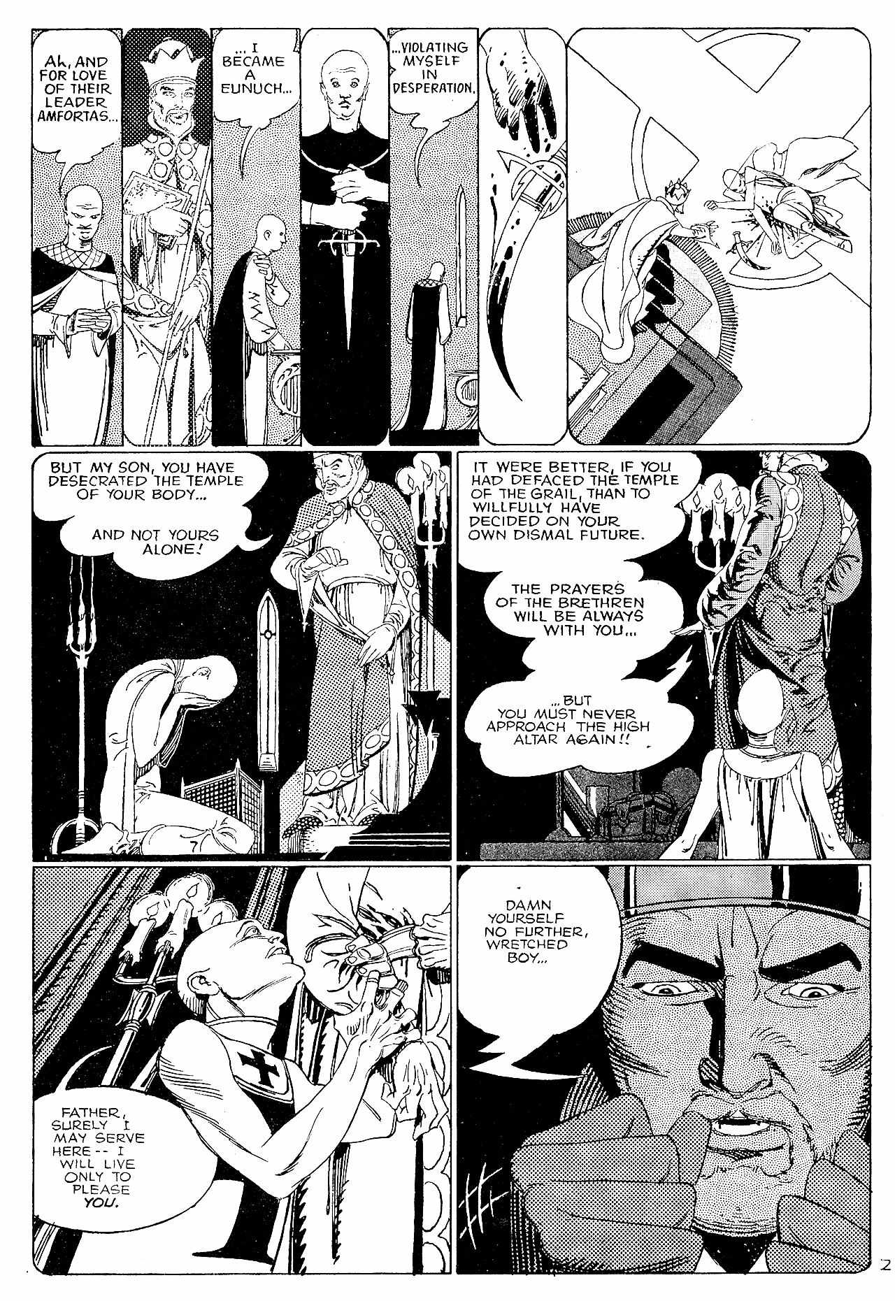 Read online Star*Reach comic -  Issue #10 - 5