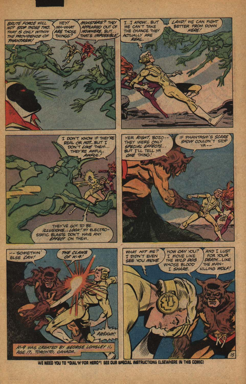 Read online Adventure Comics (1938) comic -  Issue #485 - 22