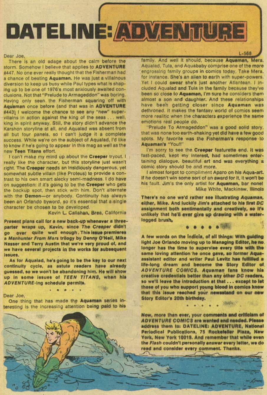 Read online Adventure Comics (1938) comic -  Issue #449 - 33