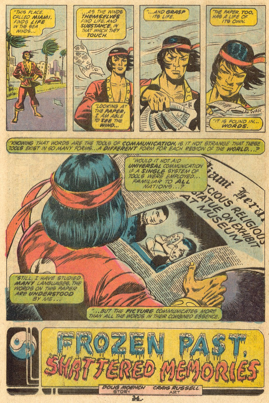 Read online Giant-Size Master of Kung Fu comic -  Issue #1 - 27