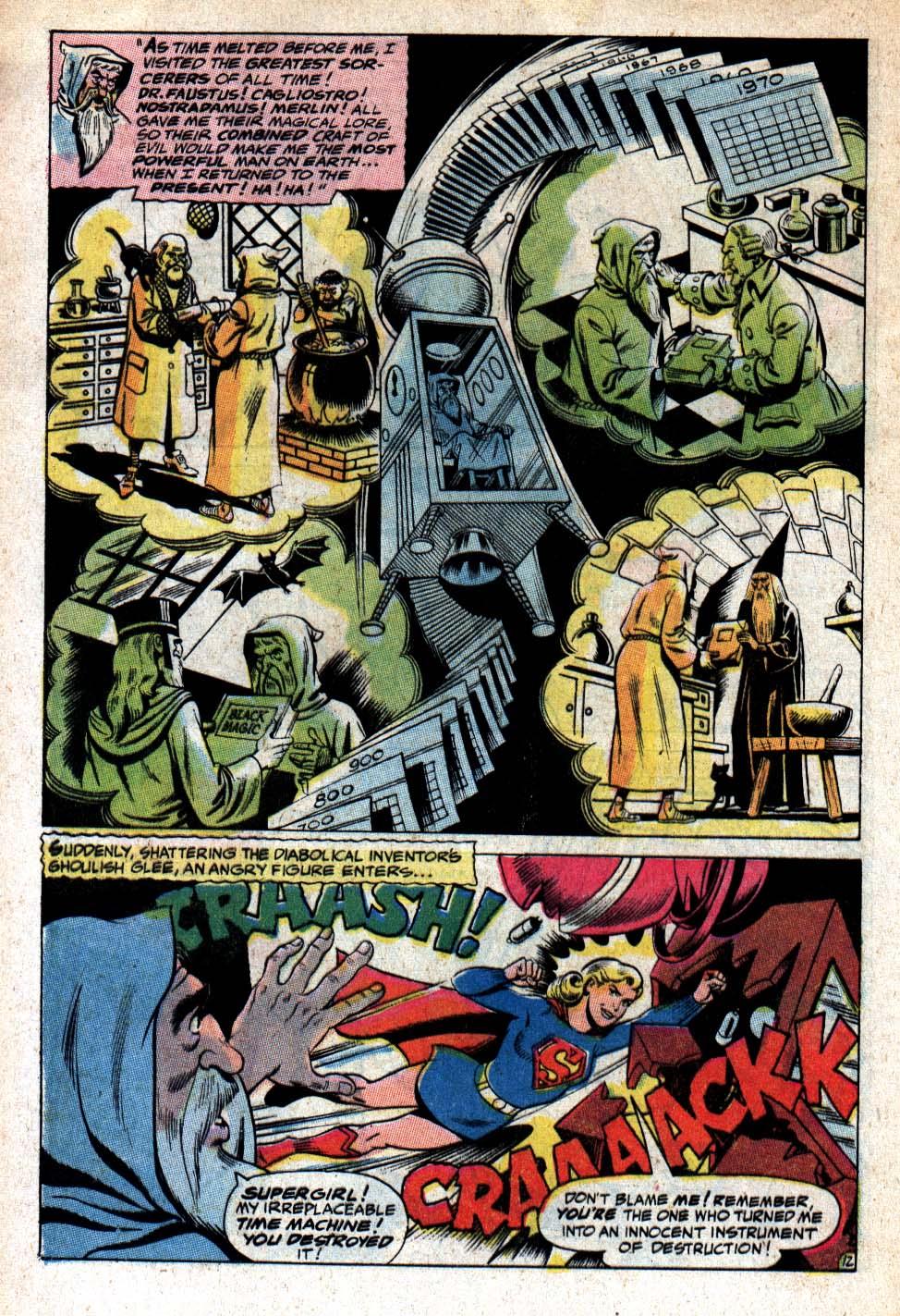 Read online Adventure Comics (1938) comic -  Issue #396 - 16