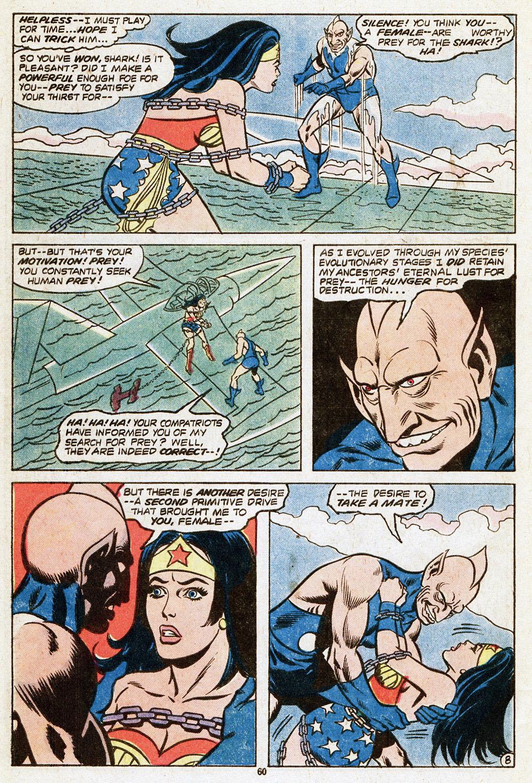 Read online Adventure Comics (1938) comic -  Issue #459 - 60