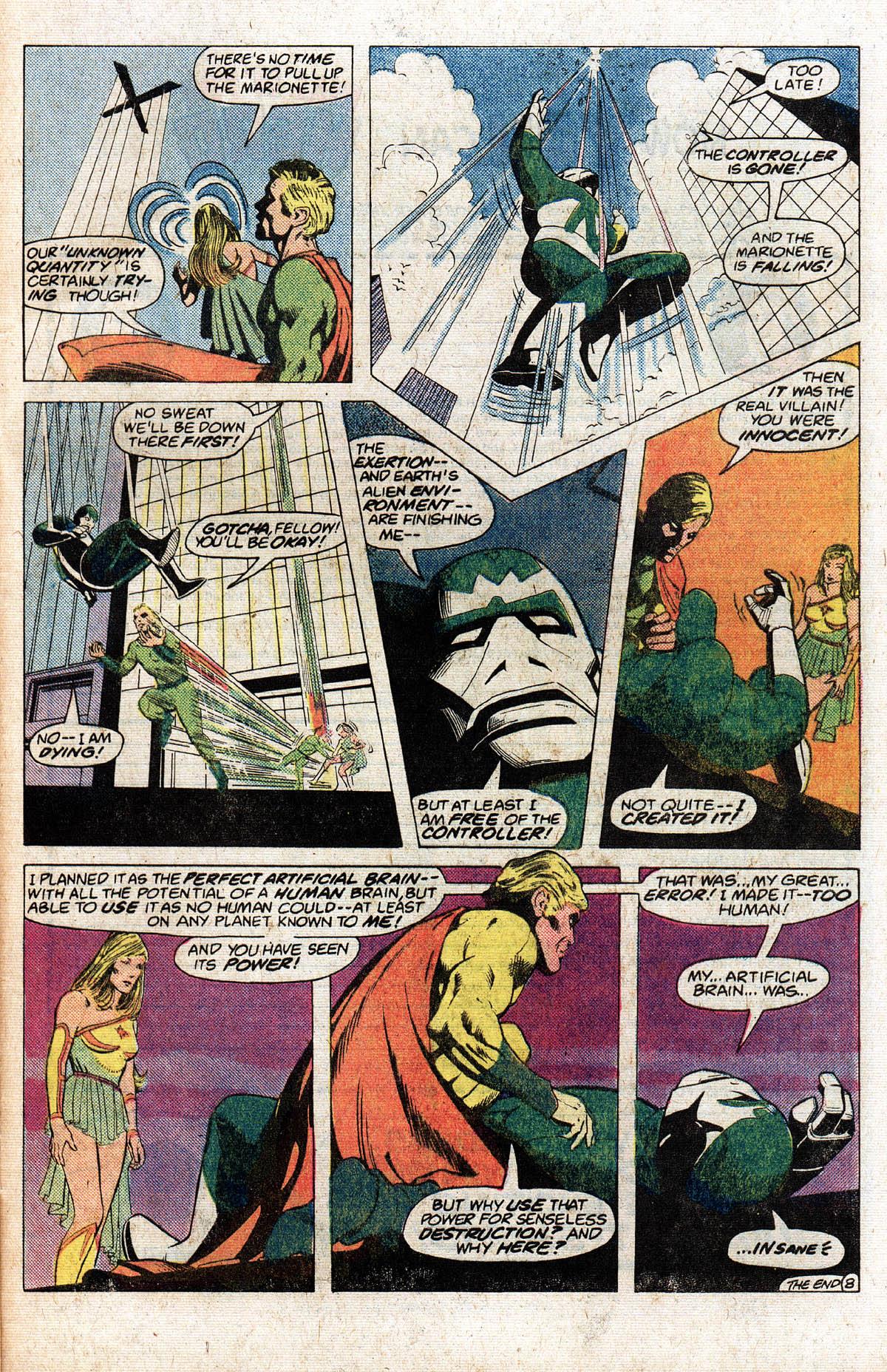 Read online Adventure Comics (1938) comic -  Issue #489 - 33