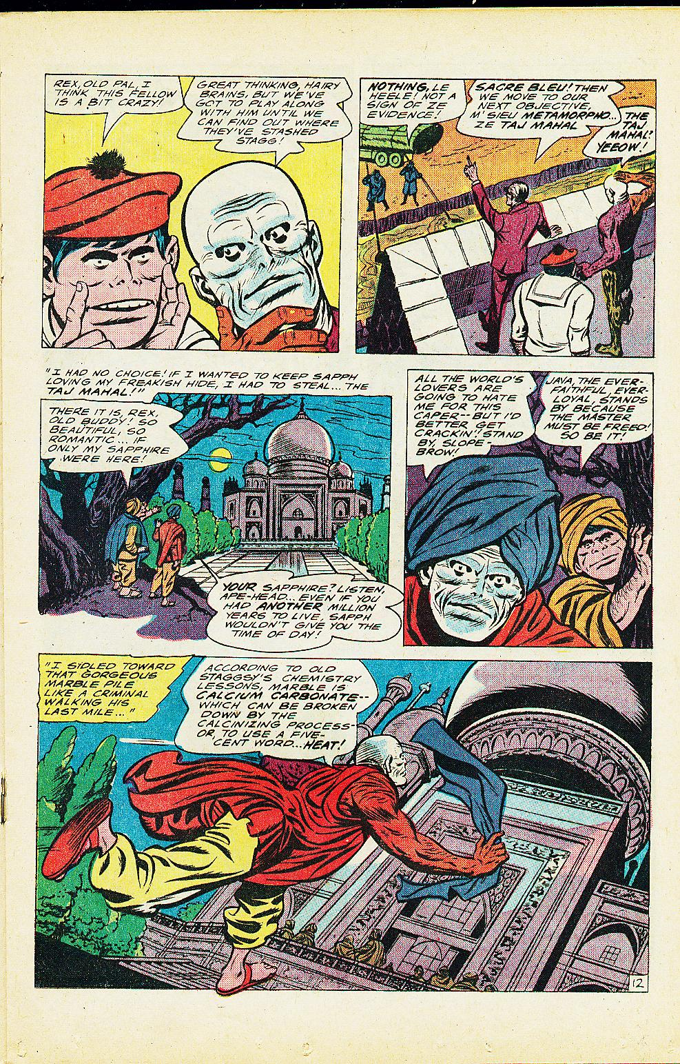 Metamorpho (1965) issue 6 - Page 17