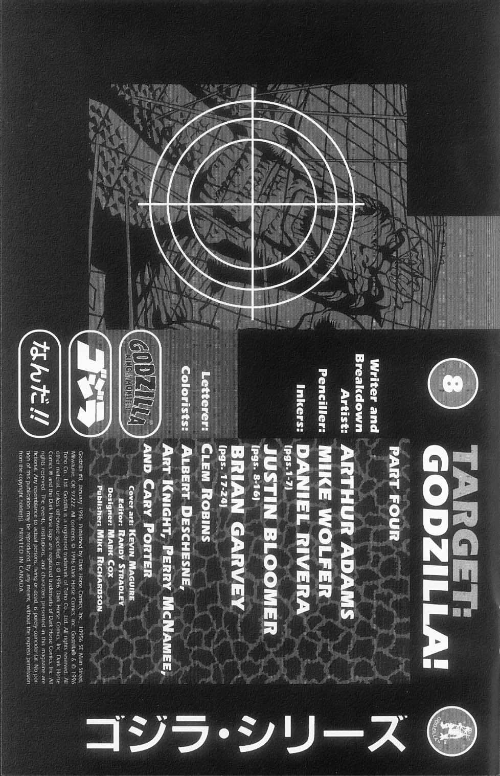 Godzilla (1995) Issue #8 #9 - English 2