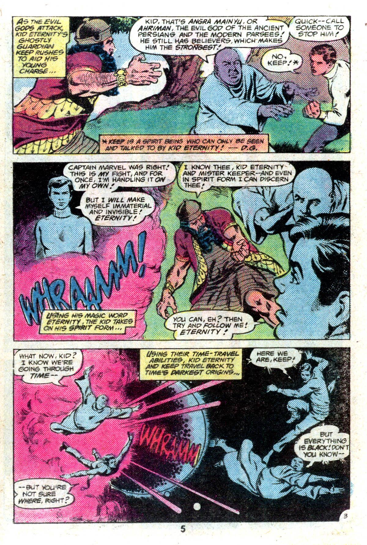 Read online Adventure Comics (1938) comic -  Issue #492 - 5