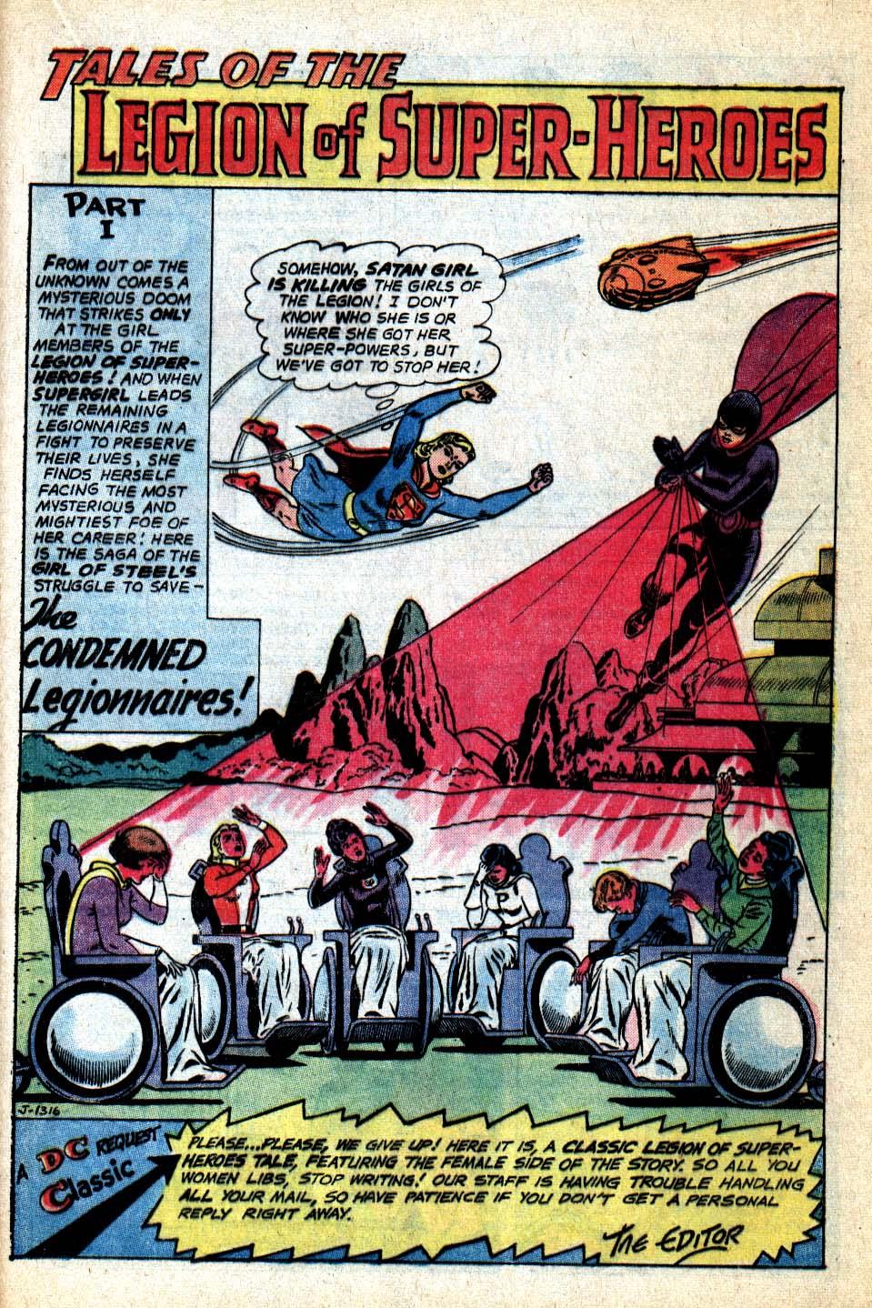 Read online Adventure Comics (1938) comic -  Issue #409 - 31