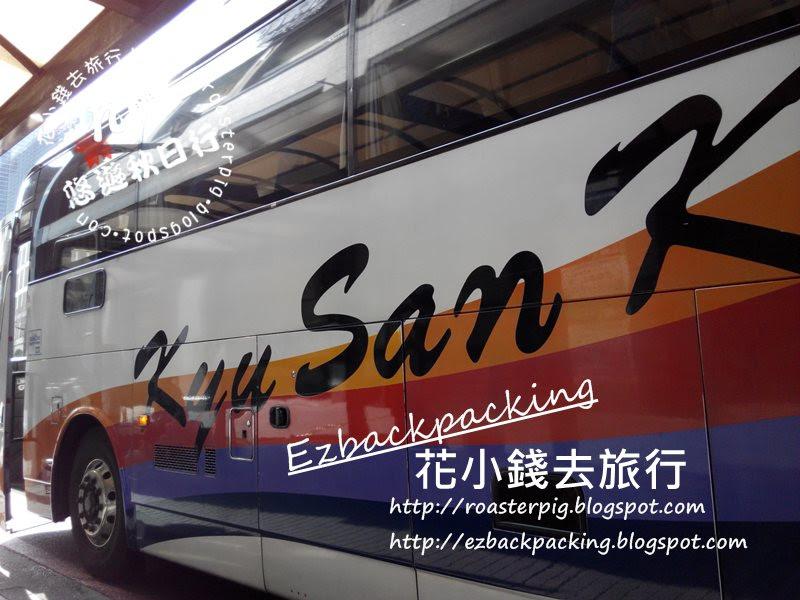 高速巴士外觀