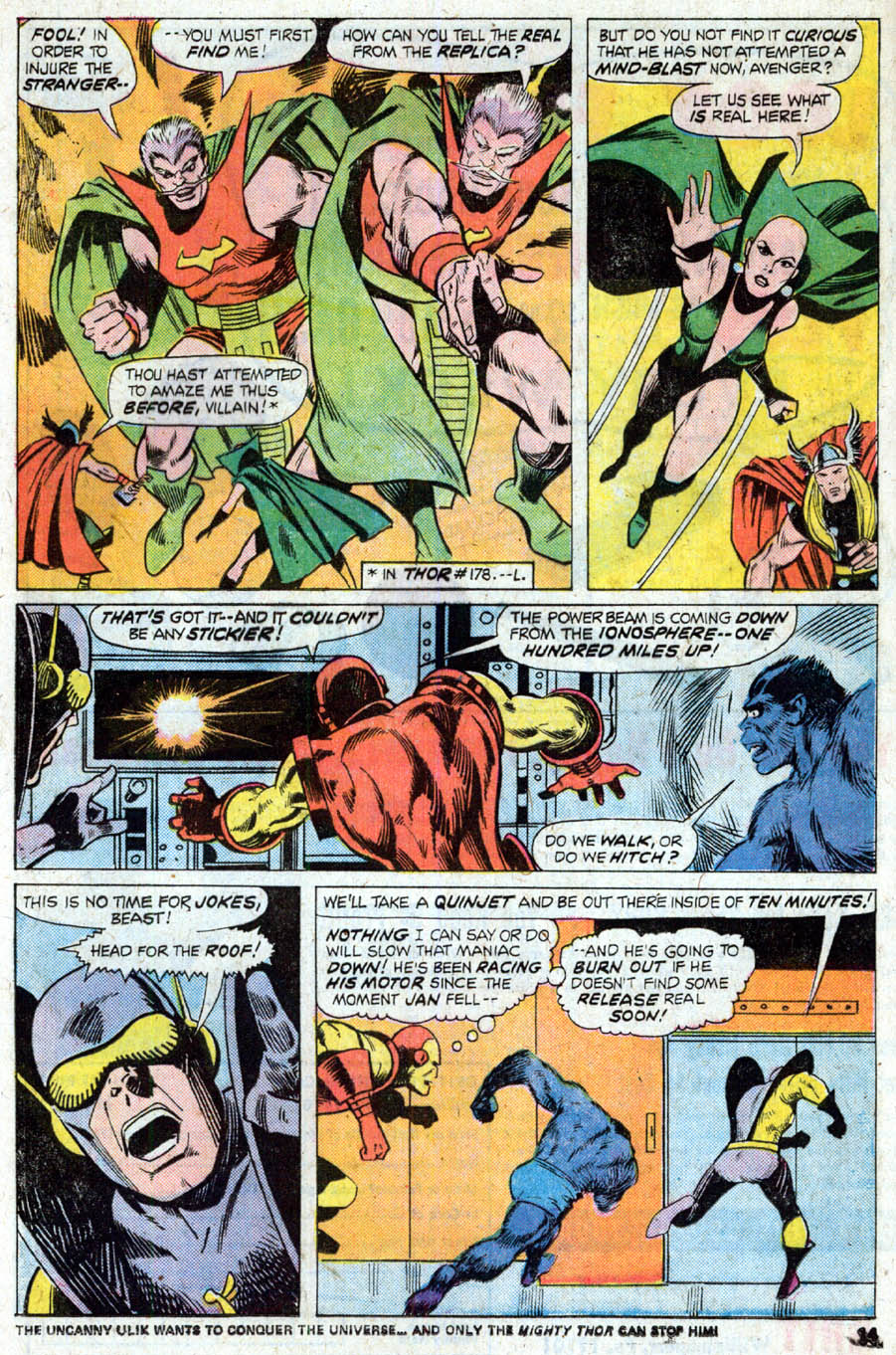 The Avengers (1963) 138 Page 8