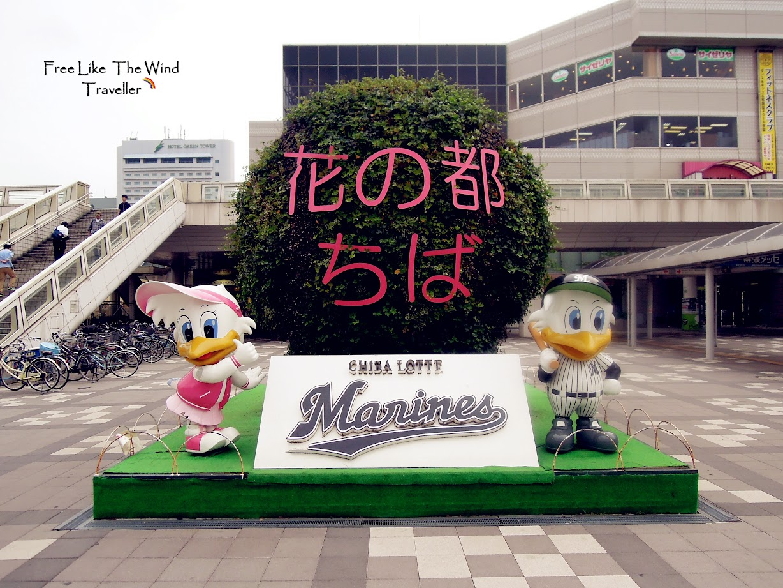 【日本】 東京-海濱幕張站 三井mitsui Outlet